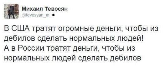 Украина присоединилась к соглашению о сотрудничестве в рамках боевой тактической группы стран Вышеградской четверки - Цензор.НЕТ 1393