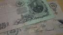 Сколько стоит бумажная банкнота 25 рублей 1909 года