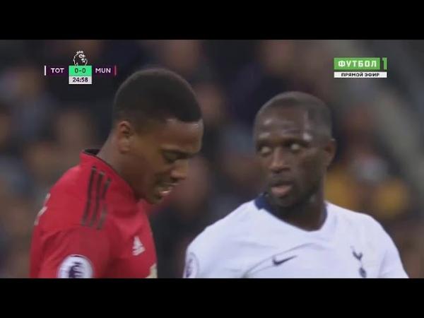 Tottenham vs Manchester united 0 1 Final