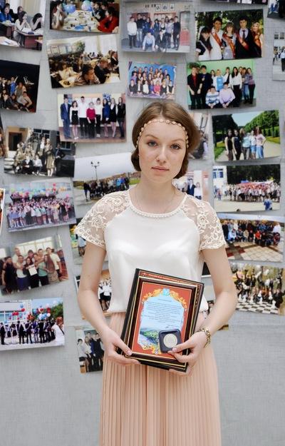 Анастасия Андрусова, 25 июля 1995, id203204877