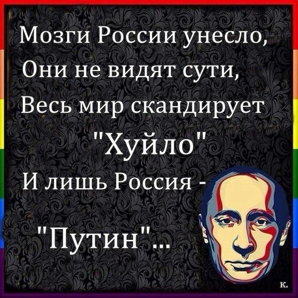 Бизнес бежит из России. Страна не занимается реформами, а лишь тратит нефтяные деньги на войны, - эксперт - Цензор.НЕТ 664