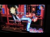 Neo Geo AES Scanline Pron (SCART RGB)