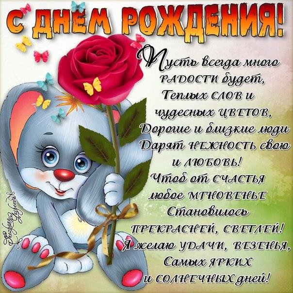 Фото №297705815 со страницы Алины Урбанович
