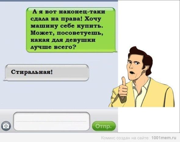 Отборные приколы (18+)   VK: vk.com/otbornieprnikolyo