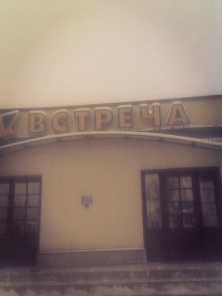 Ваня Бакуменко | Калуга