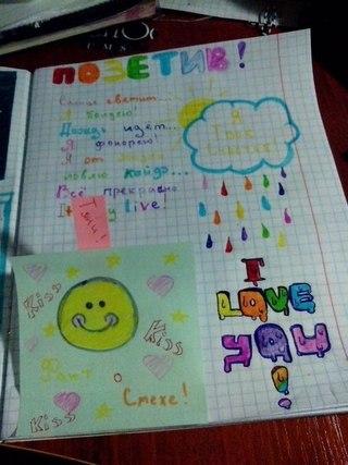 электронный дневник школы 27