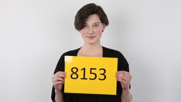 Czech Casting – Anna 8153 Online HD