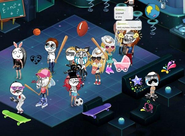 Игра Аватария Играть онлайн бесплатно - GameOrg ru