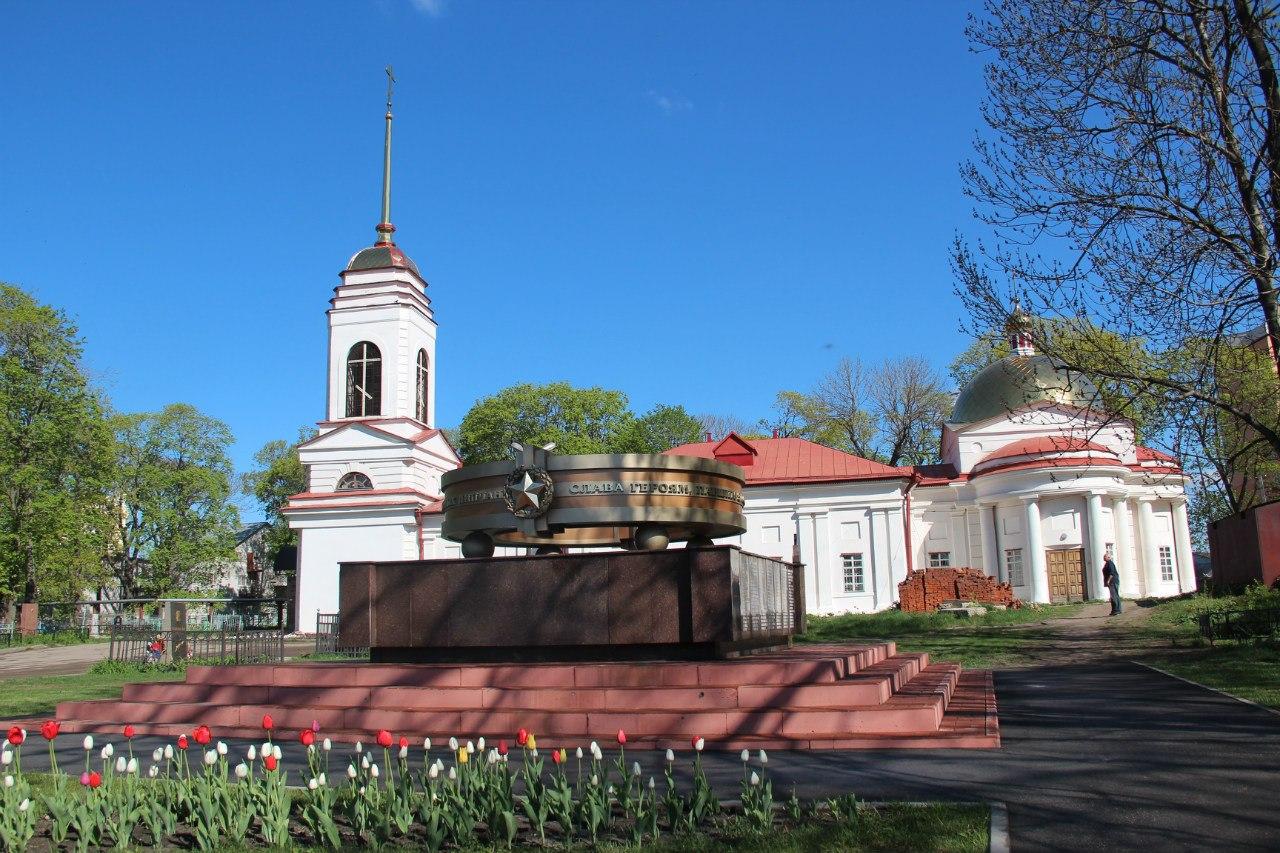 День 12 июня в россии какой праздник