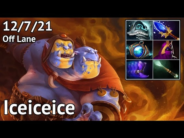 Ogre Magi. Iceiceice. Fnatic. Off Lane. Full game. Dota 2