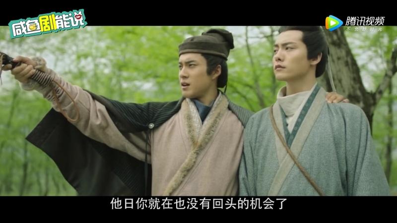 Фан видео《三国机密》韩东君、马天宇兄弟情深,最后撕破脸,分道扬镳!