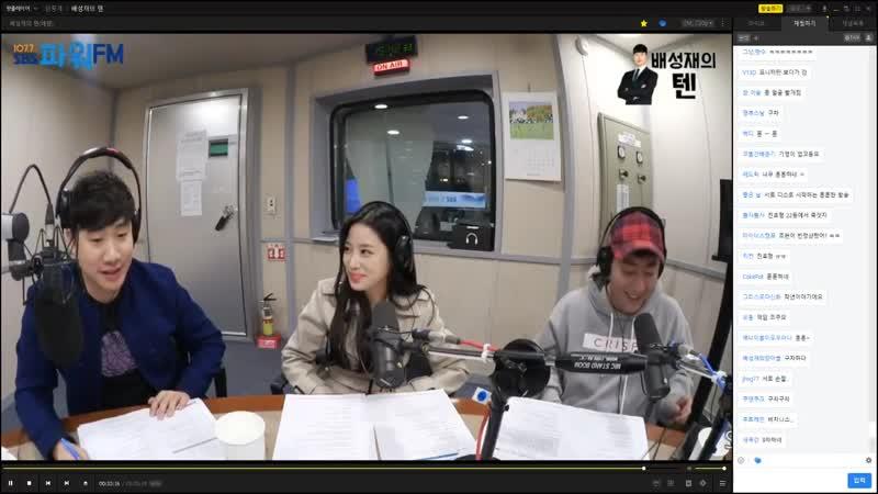 181023 배성재의 텐 with 홍진호, 베리굿 조현, 모모랜드 데이지 Hong Jin-Ho, Berry Good JoHyun, MOMOLAND Daisy Cut