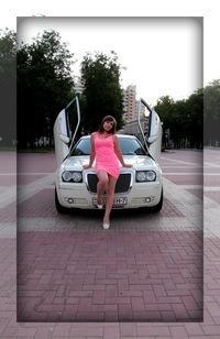 Наталья Лайчёнок