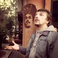 Алексей Харин