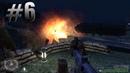 Call of Duty United Offensive►Прохождение► 6 ПОДРЫВ МОСТА