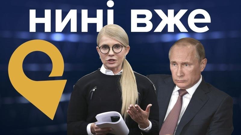 Обшуки і Батьківщина, субсидії і гроші, скільки коштує агресія РФ Нині вже