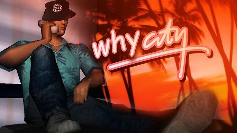 О чем была GTA: Vice City?