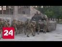 Стрельба накануне больших событий - кровавая традиция украинских военных - Россия 24