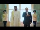 Наследный принц Абу-Даби показал Астану своим подписчикам в Instagram.mp4