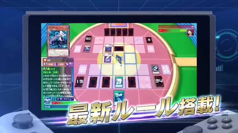 公式CM 遊戯王 レガシー・オブ・ザ・デュエリスト:リンク・エボリューション
