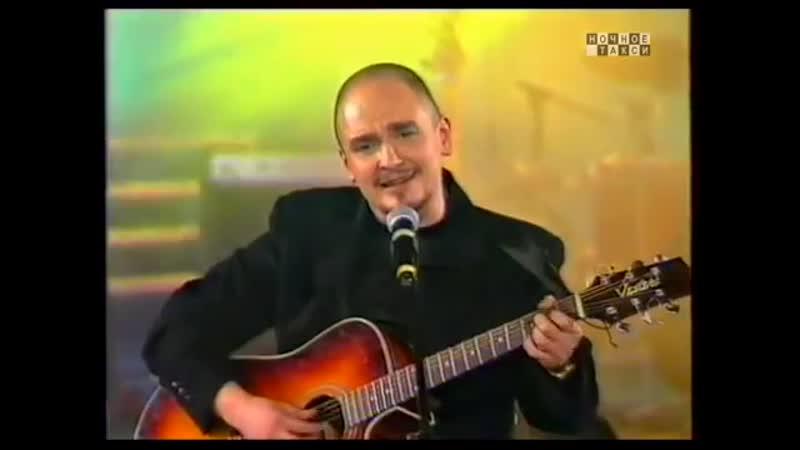 Сергей Трофимов Аристократия помойки 1999г