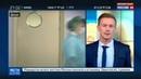 Новости на Россия 24 • Дочери банкира вернули похищенную девочку