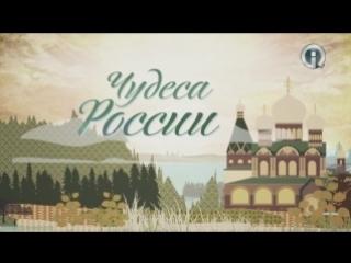 Чудеса России Великий Новгород (Познавательный, история, путешествие, 2012)