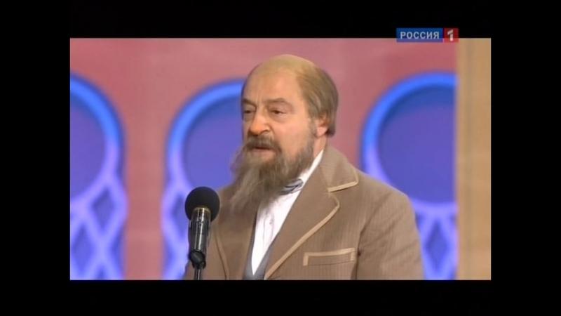 Г.Хазанов. Повторение Пройденого.(17). (2011.02.20).2011