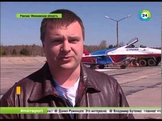 Репетиция авиационной части Парада Победы