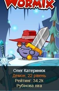 Oo Kissi, 19 июня 1997, Киев, id206533099