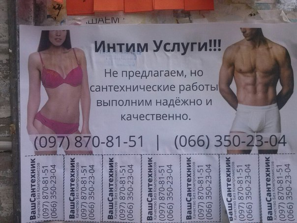 intimniy-uslugi-dlya-dam