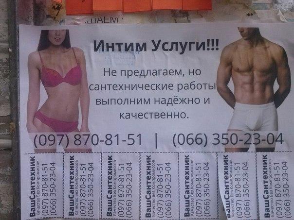 Ekaterina Chernyshova. комментариев. просмотров: 3. 0. Интим услуги от сант