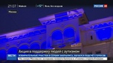 Новости на Россия 24