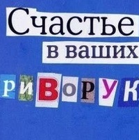 Артем Крылов, 18 августа 1989, Москва, id216428708