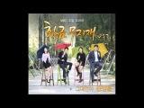김장훈 (Kim Jang Hoon) - 그대만이 (Only You) [Golden Rainbow OST Part 4]