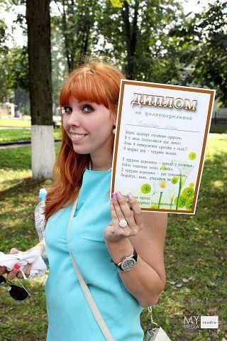 Дипломы за долгокормление в Костроме