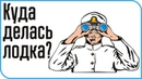 Черноморский флот России начал большую подводную игру