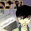 Детектив Конан / Detective Conan
