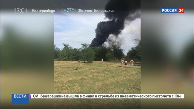 Новости на Россия 24 • На Кубани упал и сгорел Ми-2