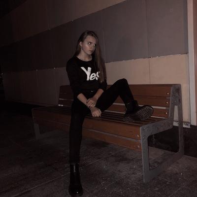 Polina Golovina