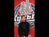 Видео отзыв Алишера. Культ Личности