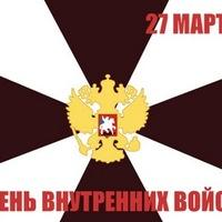 Дмитрий Солодков, 14 сентября 1989, Самара, id134487117