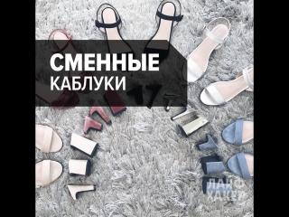 Как должна выглядеть обувь будущего