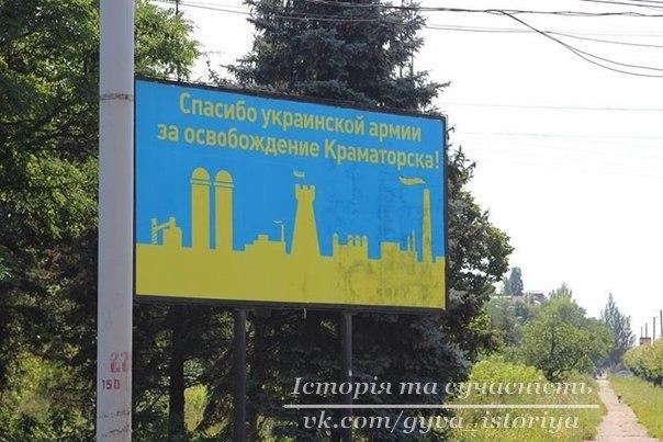 Адвокат Савченко пообещал украинцам сделать все возможное, чтобы спасти мужественную летчицу - Цензор.НЕТ 583