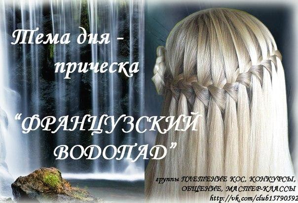 http://cs317816.vk.me/