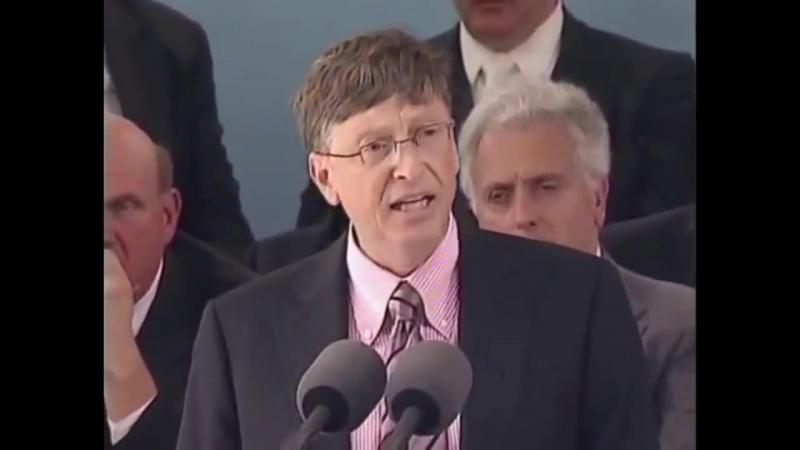 Речь Билла Гейтса перед студентами Гарварда