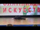 Скотникова Анна. Чемпионат России 2014г. акробатический танец.  7 место.  взрослые