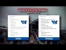 Фестиваль VK Fest - Двойные стандарты администрации сайта ВКонтакте (рассейский гей-парад)