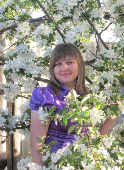 Ирина Юшкова, 29 января , Курган, id149337639