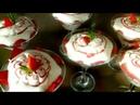 Как приготовить Десерт Клубничная фантазия